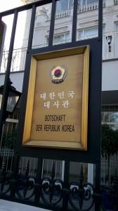 koreanische botschaft_wien_new
