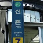 U-Bahn.