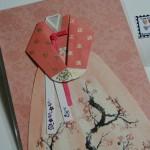 Hanbok. :)