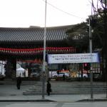 Von der Straße aus ist der Jogye-Tempel nicht gleich erkennbar.