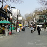In Insadong.