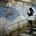 Am Beginn des street art-Dorfes am Naksan Park.