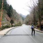 Der steile Weg zum Guinsa Tempel.