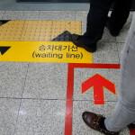 Warten auf die U-Bahn: alles hat seine Ordnung.