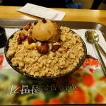 Korean Dessert Café.