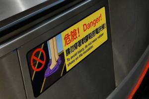Plastikschlapfen sind wie auch in Korea sehr beliebt.^^