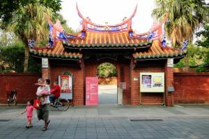 Der Konfuziustempel