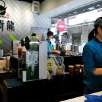 Bubble Tea - ursprünglich aus Taiwan und immer noch beliebt.