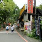 In Maokong.