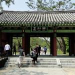 Auffallend: Hangul statt Chinesisch.