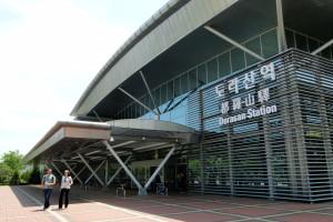 Dorasan Station - der nördlichste Bahnhof in Südkorea.