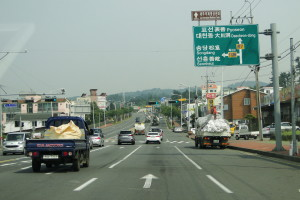 Man merkt sofort den Unterschied zu Seoul ...