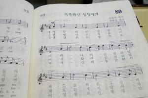 Kirchenlieder auf Koreanisch.^^