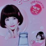 So viel zu koreanischen Werbungen.^^