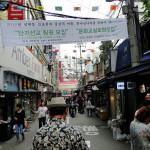 Namdaemun Market.